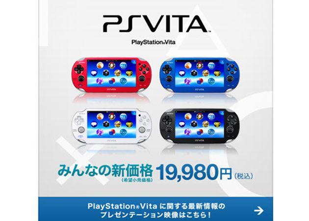 PSVita baja precio Sony baja el precio de PS Vita pero de momento solo en Japón