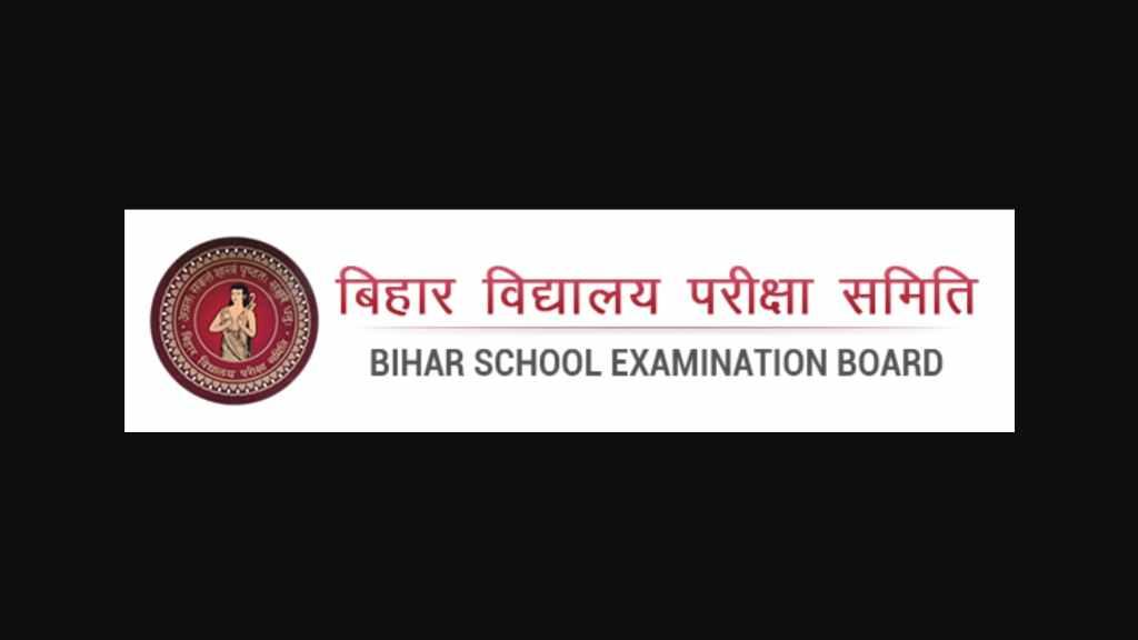 Bihar Board Inter Compartmental Exam Result to Release Tomorrow