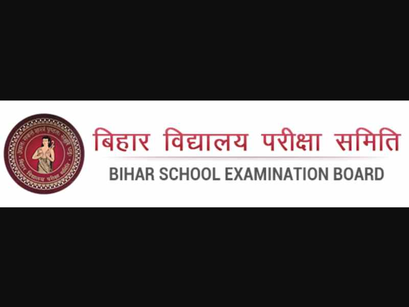 Bihar Board Inter Compartmental Exam Result to Release Tomorrow