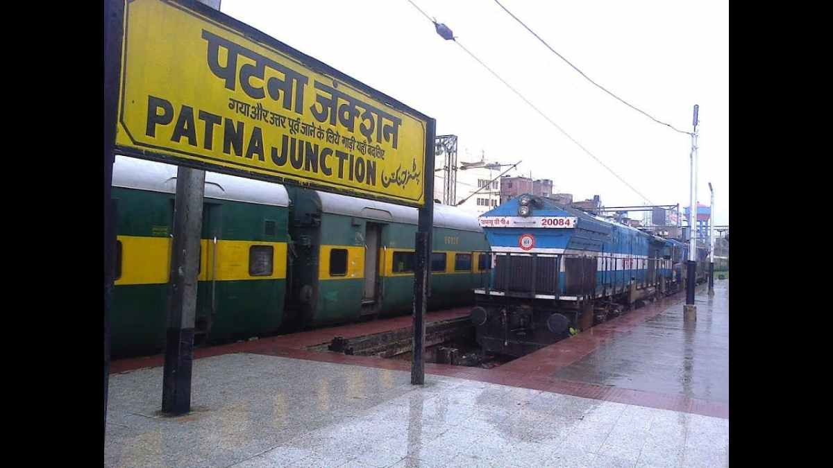 India's Largest Waiting Hall going to open at Patna Junction