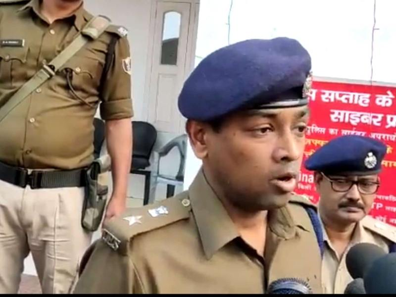 muzaffarpur police release whatsapp number to help citizens from cyber fraud