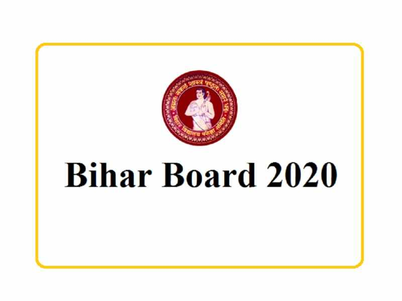 bihar board result delayed copies evaluation stopped