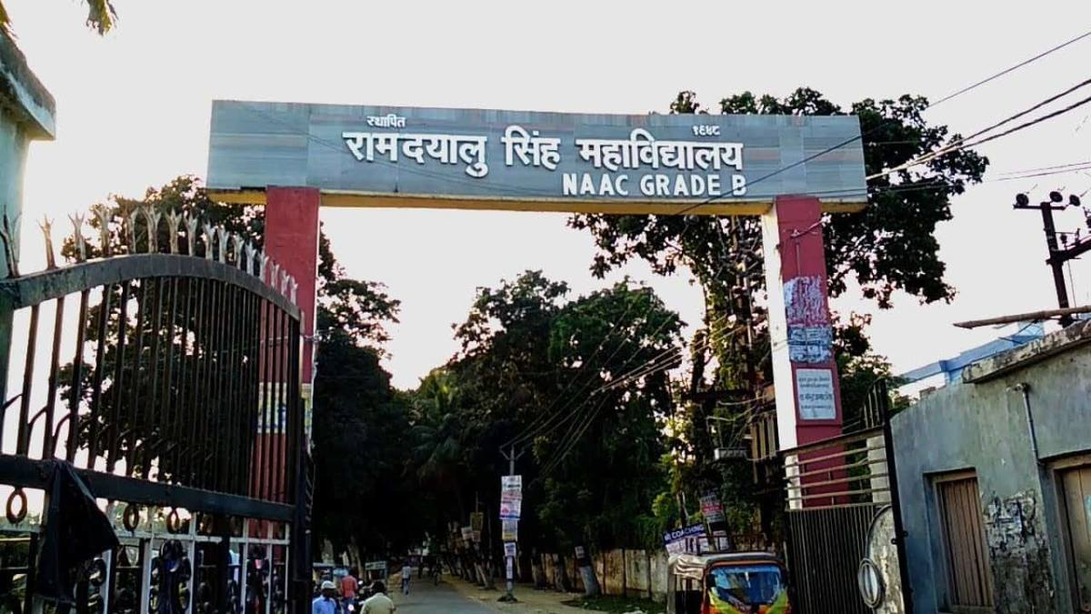 rds college to soon open a girls hostel