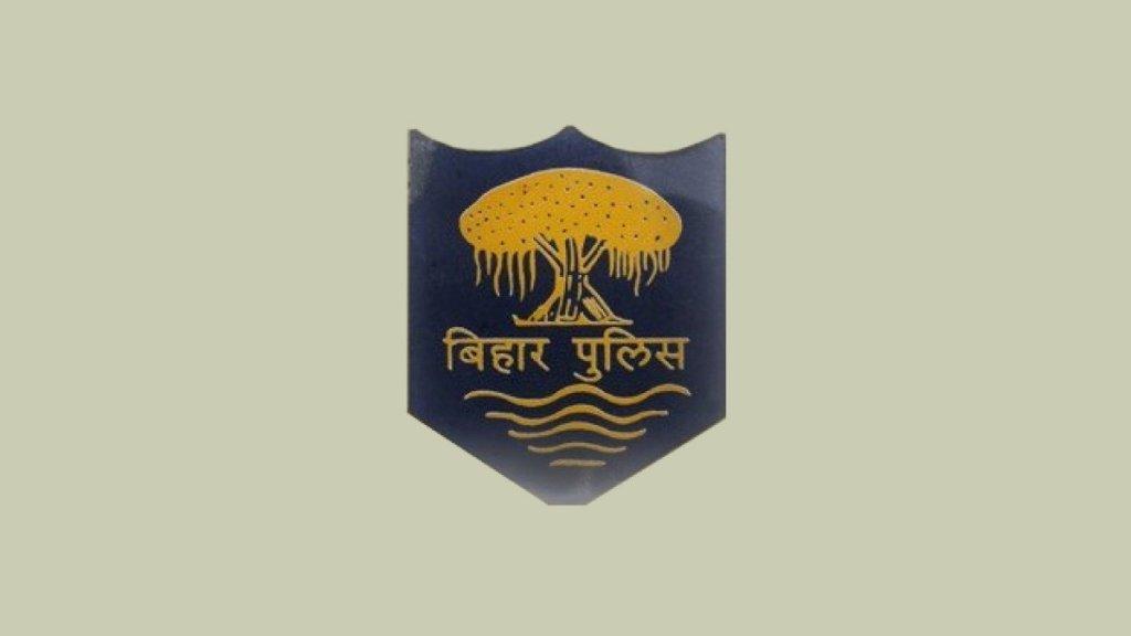 Bihar Special Transgender Police Personnel Unit