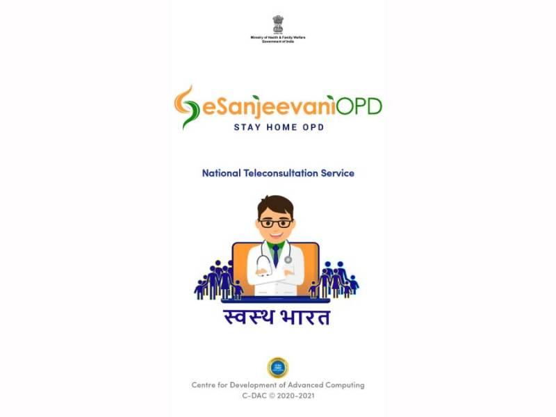 Free Medical Consultation Muzaffarpur E-Sanjeevani App