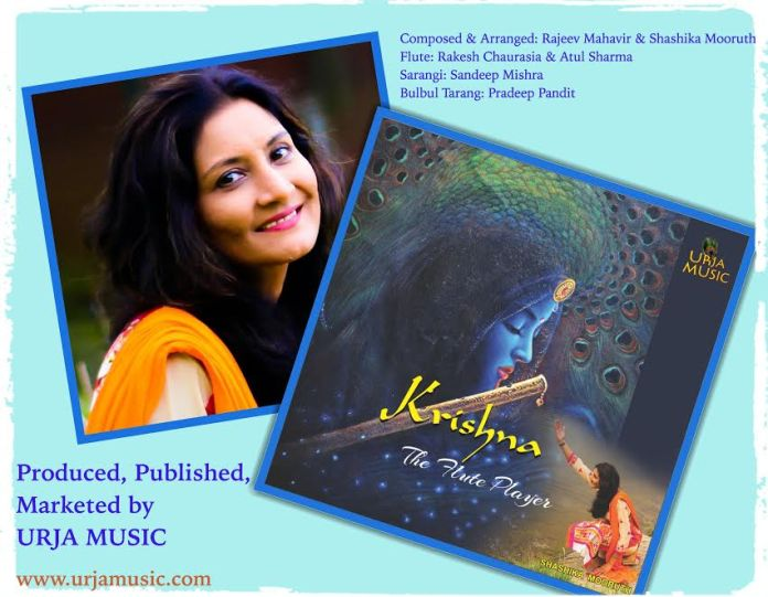 SHASHIKA MOORUTH IN TOP 15 US WORLD ALBUM