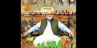 Jazba Upcoming Movie Releasing on 16 December