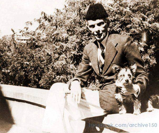 Quaid e Azam With Dog Photo