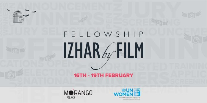 Izhar by Film Fellowship to commence its training in Islamabad