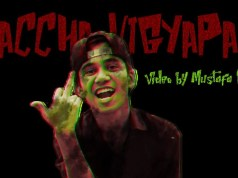 Saccha Vigyapan by Smoke Tha Rapper