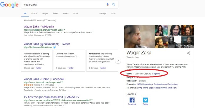Waqar Zaka Wrong Information on Google