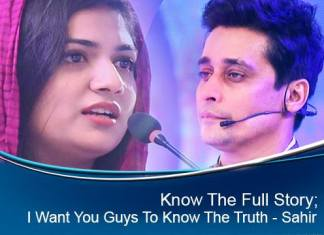 Know The Full Actual Story Behind Controversial Clip of Sahir Lodhi