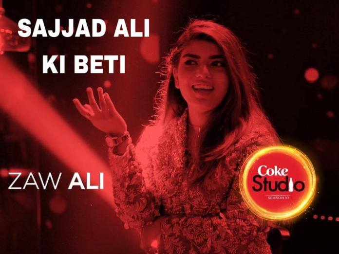 Coke Studio 10 Lineup Review (9)