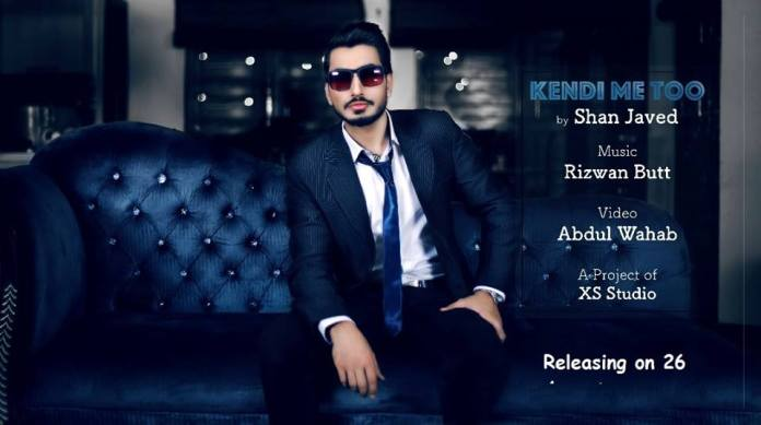 Kendi Me Too by Shan Javed (Music Video Released)