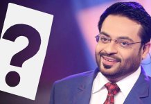 Amir Liaquat is Joining HUM News! Rumors or Facts?