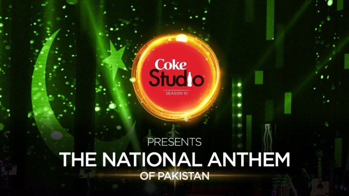 National Anthem of Pakistan from Coke Studio 10