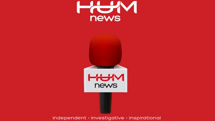 HUM Network Launched Hum News