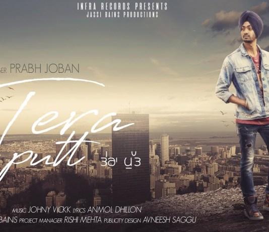 Tera Putt by Prabh Joban (Music Video Out Now)
