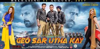 The Charm of Acting is Beyond [Geo Sar Utha Kay Review]