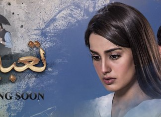 Tabeer Hum Tv Drama Details, Casts & Ost