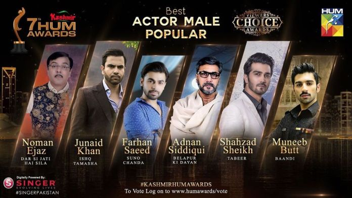 7th Hum Awards Voting