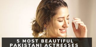 5 Most Beautiful Pakistani Actress