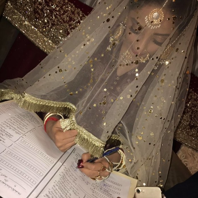 Sanam Chaudry Nikah Photos