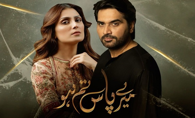 Meray Pass Tum Ho Ep 17 In Review