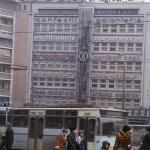 Bulevardul Ion C. Brătianu, Magazinul București