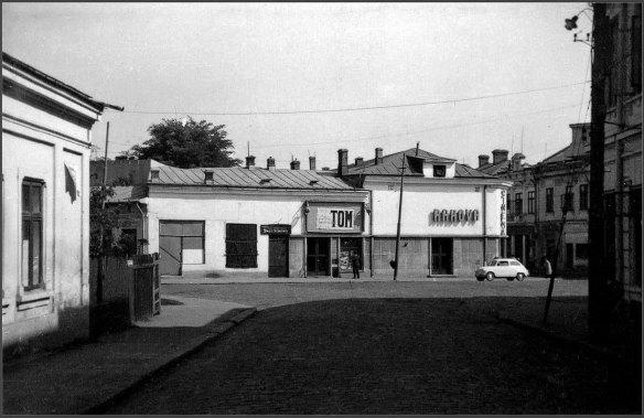 Cinema Rahova, București, 1980