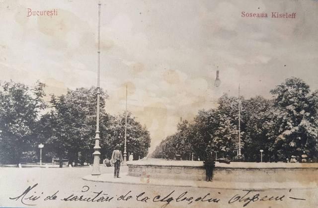"""Rondul I"" fotografiat la 1900-1910 si prezentat sub forma unei carti postale. Intre timp a fost instalat si sistemul de iluminat electric."