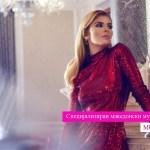 """Анелија со """"Unutamam"""" жнее успеси во Турција (Видео)"""