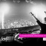 """Martin Garrix го најави настапот на """"Skopje Calling"""" (Фото)"""