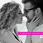 Погледнете: Во кое убаво момче е заљубена македонската поп пејачка Зои Блаж (Фото)