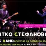 Влатко Стефановски најавува голем концерт заедно со воениот оркестар на Словенија