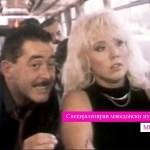 Откриена тајната: Кој скокна наместо Лепа Брена во најгледаниот југословенски филм? (Видео)
