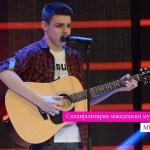 """24 Промо: Симеон Коруноски - """"Гушни ме"""" (Аудио)"""