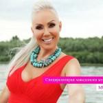 Лепа Брена со голем концерт на 29-ти јули во Охрид (Видео)