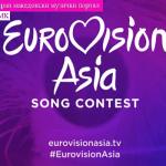 """Во 2018-та ќе се организира """"Евровизија"""" за Азија и Пацифик"""