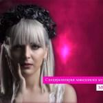 """24 Промо: Теа - """"Пекол"""" (Аудио)"""
