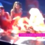 Секоја чест: Лејди Гага го прекина концертот поради обожавателка (Видео)