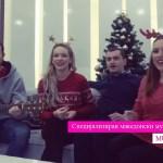 """Погледнете: """"Македонија денес"""" на ТВ24 ви ја честиташе Новата 2018-та година (Видео)"""