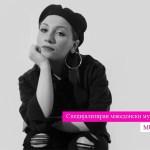 Александра Јанева преработи балада на Anne Marie (Видео)