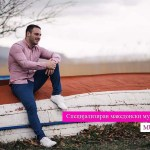 Ристе Ристески специјален гостин на концертот на Марија Шерифовиќ во Скопје