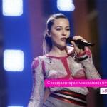 Македонија доби награда од Евровизија?!