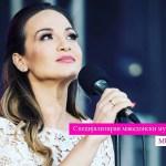"""Јелена Томашевиќ со голем концерт на """"Скопско лето"""" (Фото + Видео)"""