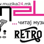 24 Ретро: Потсетете се на македонските песни на балканските ѕвезди
