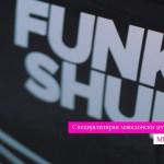 "24 Промо: Funk Shui - ""Сомнежи"" (Видео)"