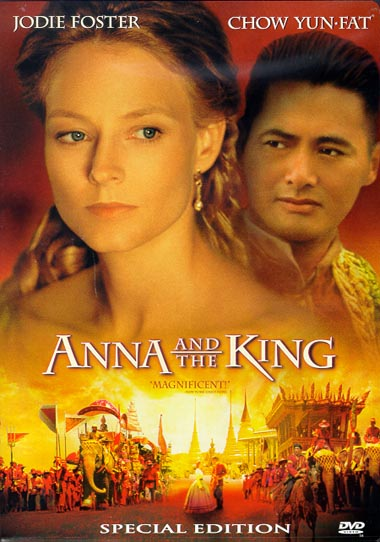 Anna And The King Widescreen