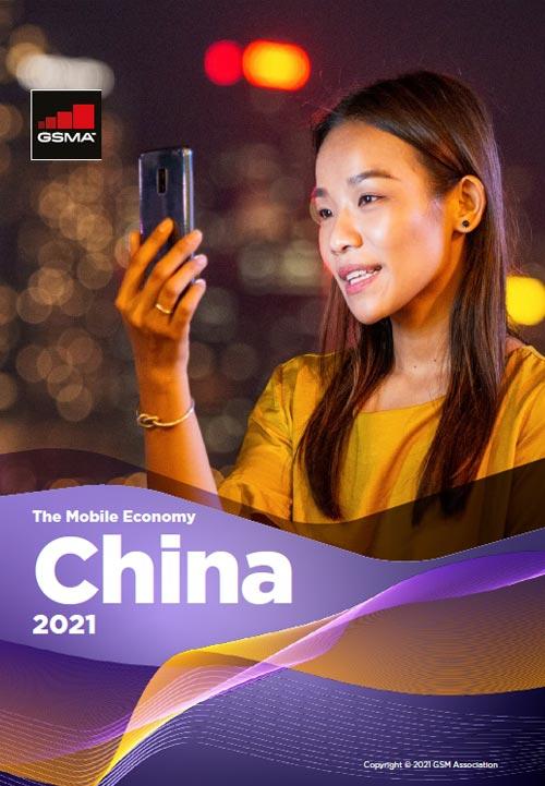 The Mobile Economy China 2021
